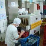 Florida confirma compra de planta y maquinaria de Coopeleche