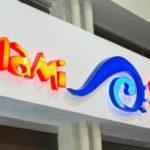 Tsunami Sushi Jacó se reinventa para satisfacer a sus clientes