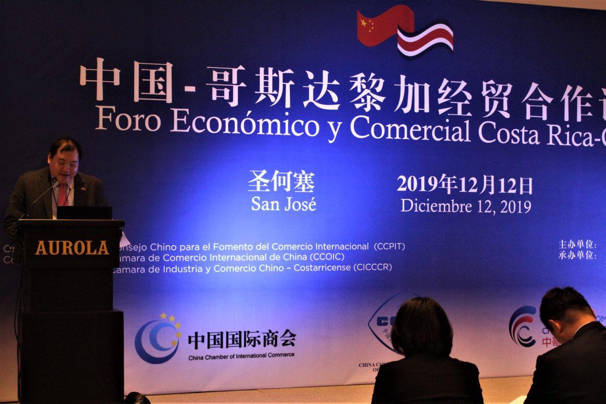 Foro comercial reunió a empresarios ticos y chinos